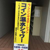 IMG_6018